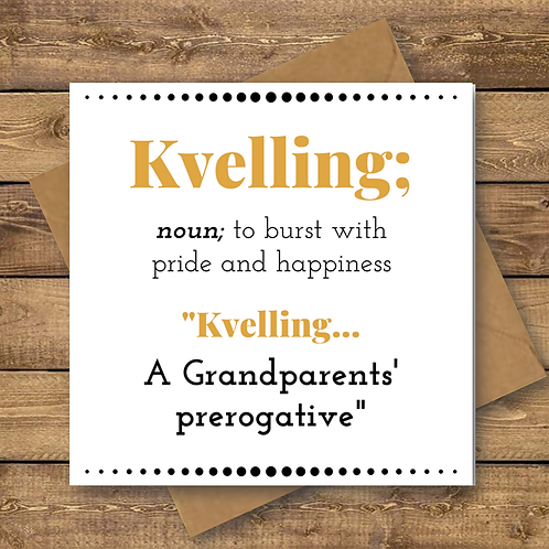 KVELLING - GRANDPARENTS FOILED (007)