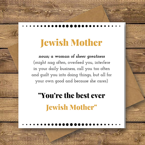 JEWISH MOTHER FOIL CARD (010)