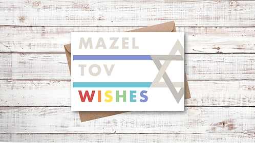 MAZEL TOV  5 CARD PACK