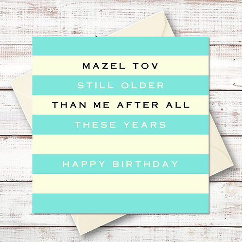 Jewish birthday card
