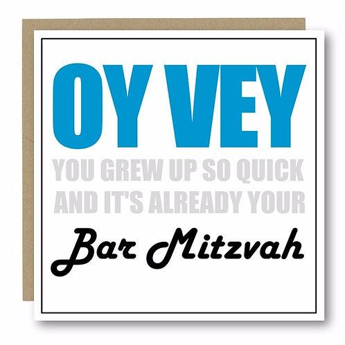 Bar Mitzvah Card, Jewish Greeting Cards, Modern Jewish Cards, Jewish Cards, Bar Mitzvah