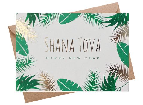 Jewish New Year Gift Ideas,  Jewish New Year Cards and Shana Tova.