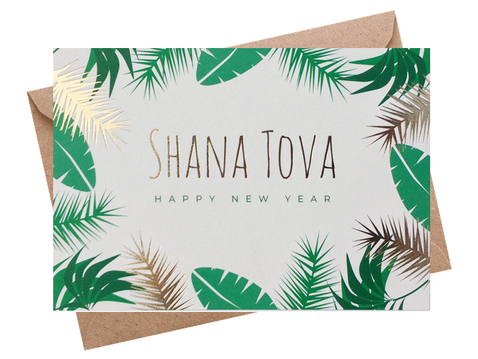 Jewish New Year Gift Ideas,  Jewish New Year Cards and Shana Tova.