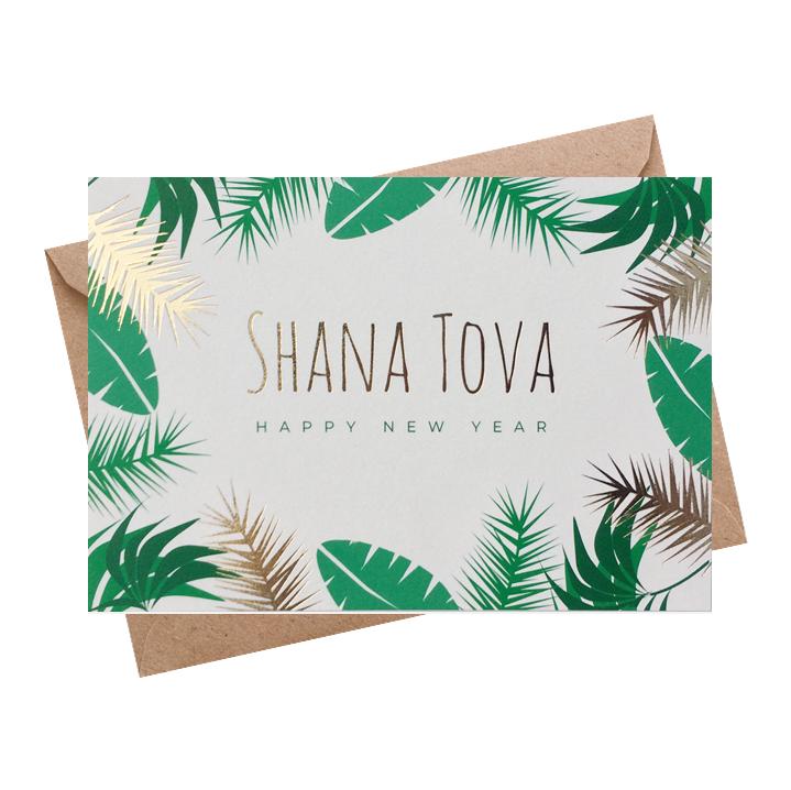 Bella Jacob Jewish New Year Cards