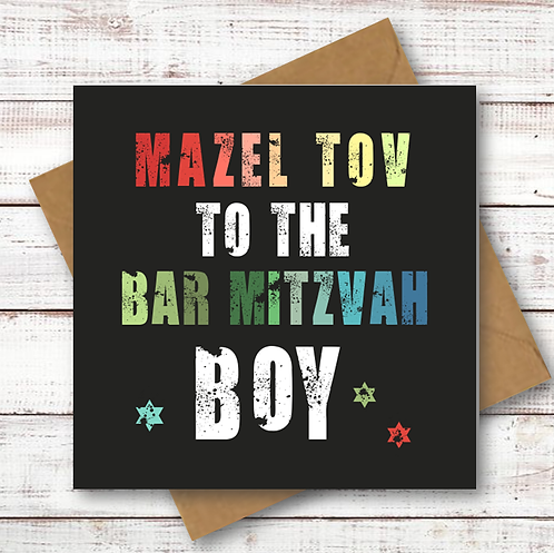 BAR MITZVAH CARD #barmitzvahcard #jewishgreetingcards