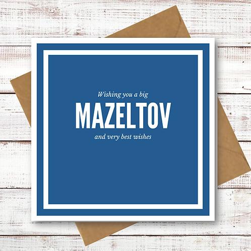 mazel tov cards by bella jacob