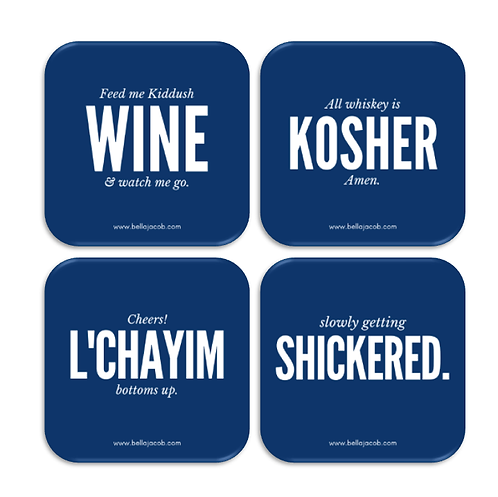 Jewish Gifts Drink Coasters