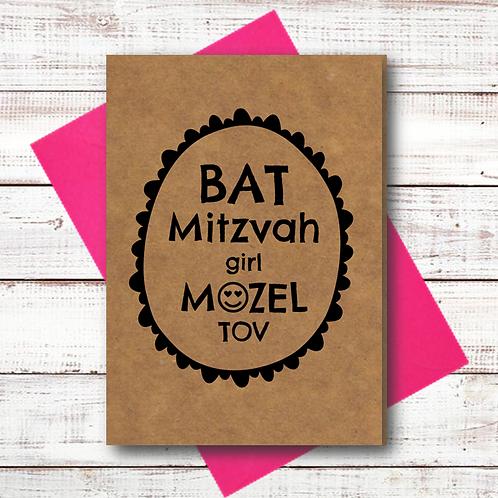BAT MITZVAH KRAFT SMILEY (MZL06)