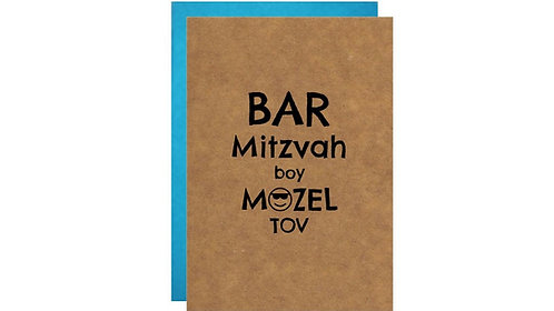 MINI KRAFT BAR MITZVAH CARD