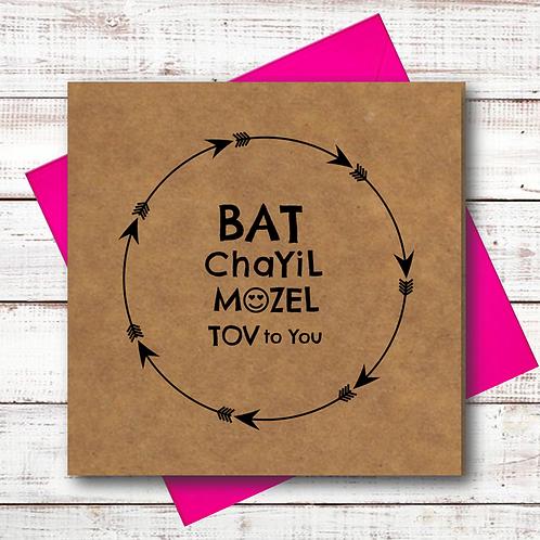 BAT CHAYIL: SMILEY HEARTS