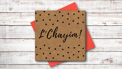L'CHAYIM (066)
