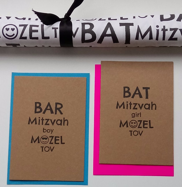 HOW MUCH MONEY SHOULD YOU GIVE AS A BAR OR BAT MITZVAH