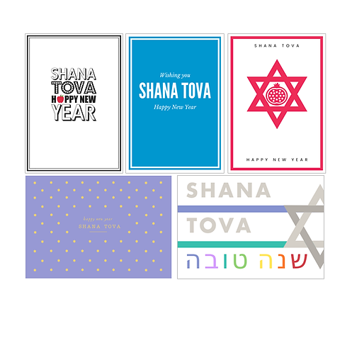 JEWISH NEW YEAR 10 CARD PACK
