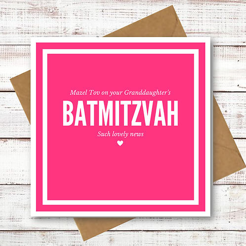 GRANDDAUGHTER'S BAT MITZVAH (093)