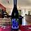 Thumbnail: Chambourcin Red Grape Wine