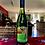 Thumbnail: Tangor Dweet & Lime Wine