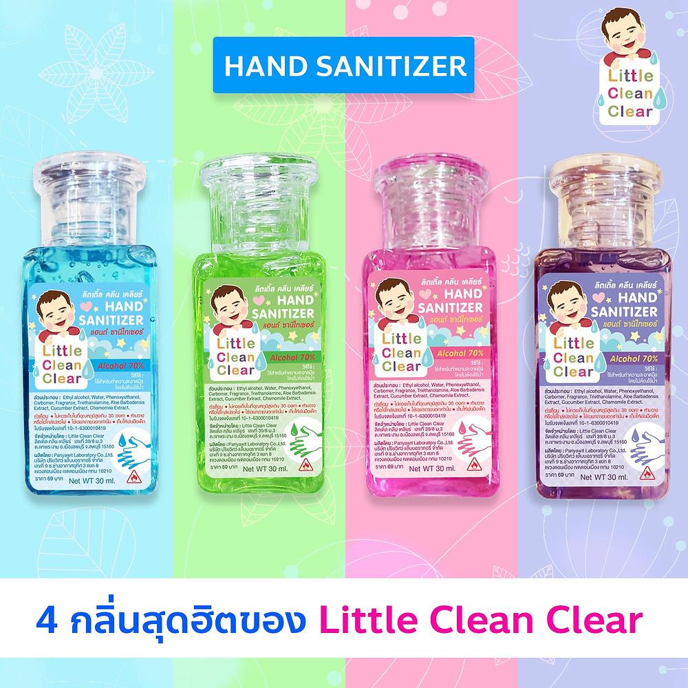 #เพราะไวรัสเป็นเรื่องที่รอไม่ได้ #สะอาดปลอดภัยห่างไกลเชื้อโรค #เด็กน้อยใช้ได้ผู้ใหญ่ใช้ดี #littlecleanclear #เจลล้างมือ #เจลล้างมือสำหรับเด็ก #covid