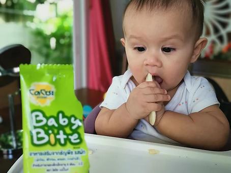 ขนมสำหรับ Baby 6 เดือน โดโซะ Baby Bite