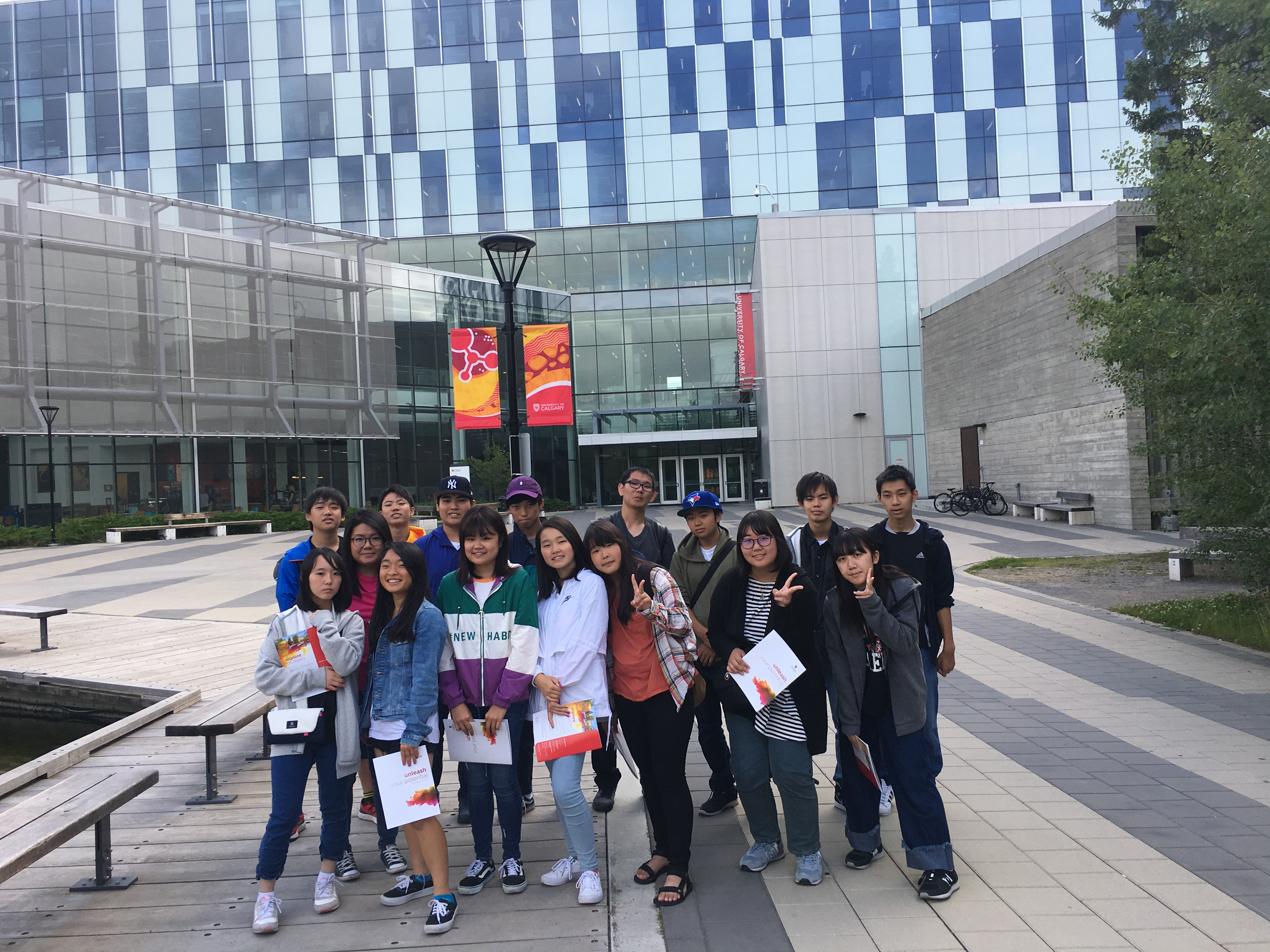 University of Calgary Campus Tour