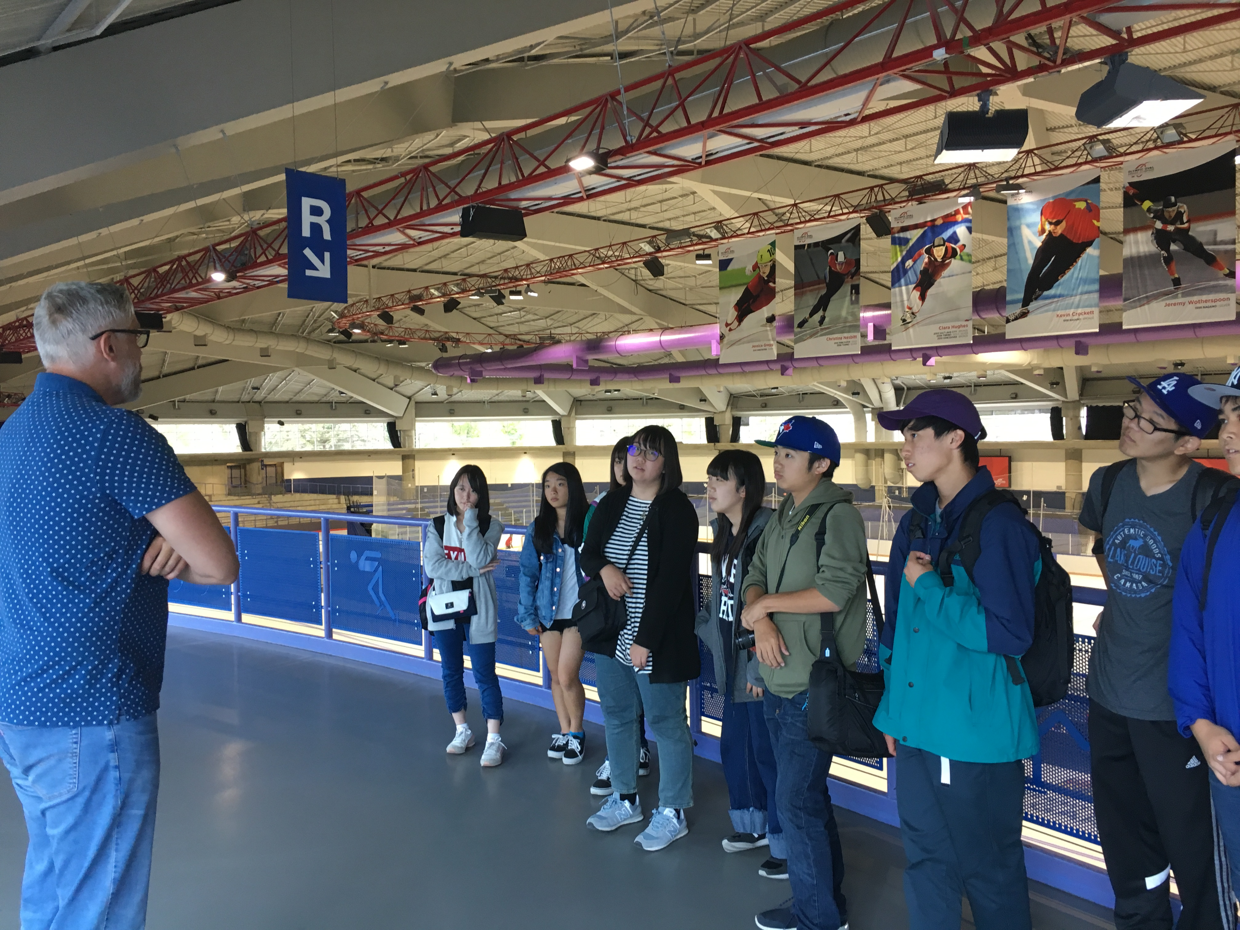 Olympic Oval Tour