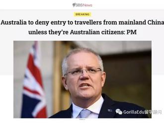 澳洲入境禁止令全面解析!