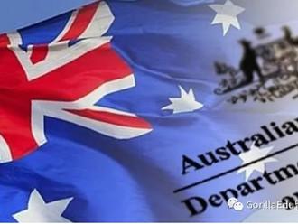 細數澳洲移民政策在2020年的變化