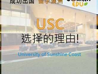 University of Sunshine Coast (USC)