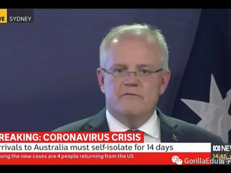 無論是誰回澳強制實行自我隔離14天,總理強調學校不停課!校園更安全