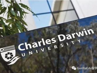 澳洲北领地留学--毕业就能申请190PR, CDU这个大学你想要吗?