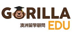 gorillaedu new logo -03.png