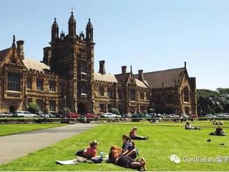留學澳洲,這些大學可以給你加分!