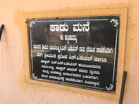Kadu Krushi Event Photos
