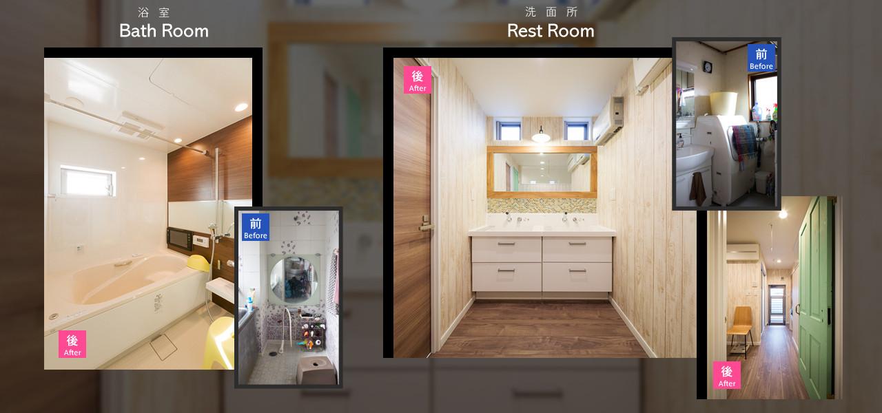 stei_bfaf_rest_bathroom.jpg