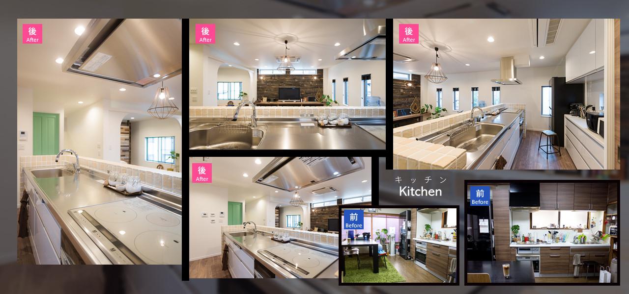 stei_bfaf_kitchen.jpg