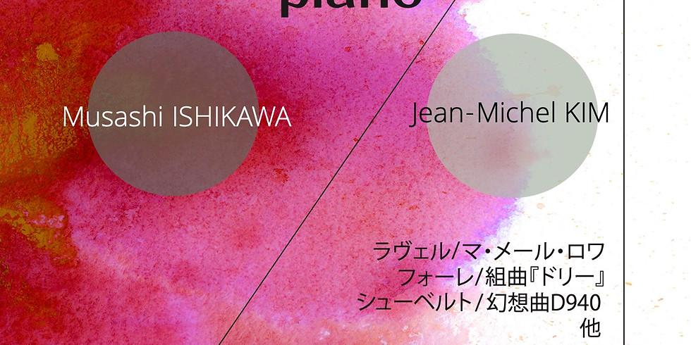 4 hands 1 piano