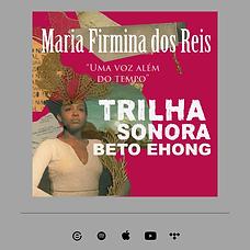 firmina_site.png