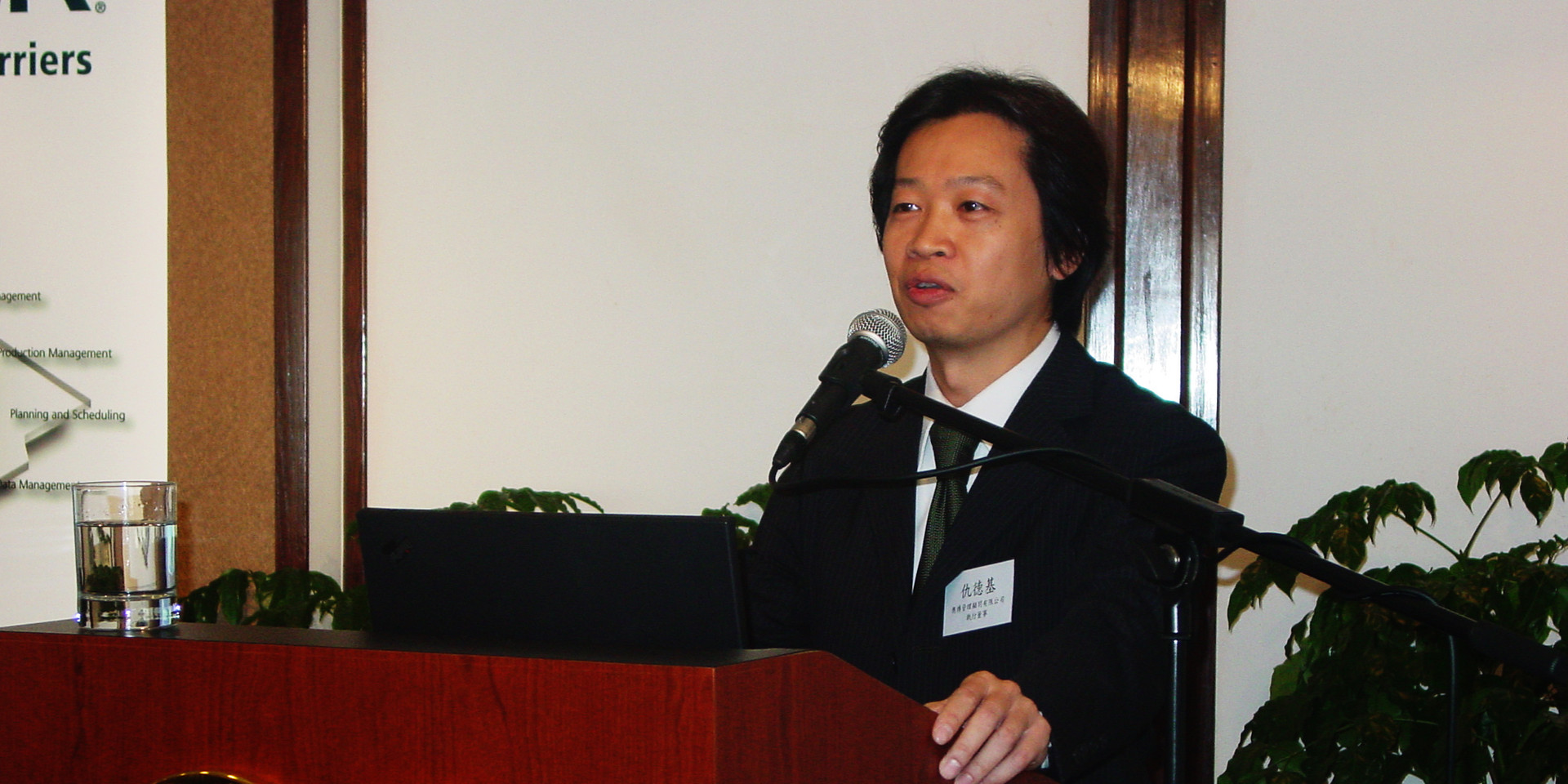 Guest speaker of The Chinese Manufacturers' Association of Hong Kong