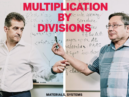 Profs. Vajda and Paschalidis featured in BU ENGineer magazine