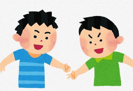 【保育士が教える】⑪新聞じゃんけん(特別編)