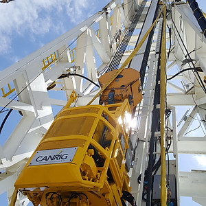 Drilling Rig Tour