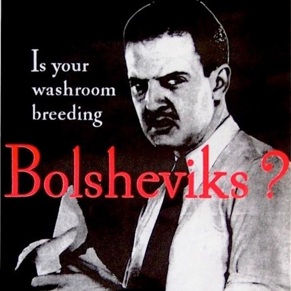 This Washroom Breeds Bolsheviks! The Best Pomegranate Martini Ever