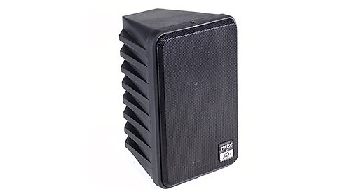 Enceinte peavey impulse 6b