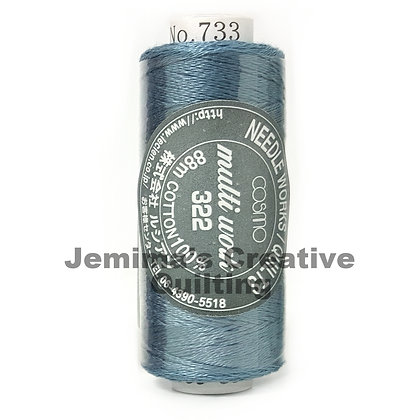 Cosmo Multi Work Embroidery Floss #733 322-733
