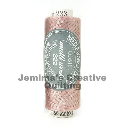 Cosmo Multi Work Embroidery Floss #233 322-233