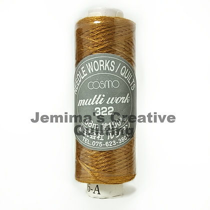 Cosmo Multi Work Embroidery Floss #705A 322-705A