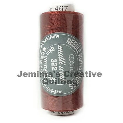 Cosmo Multi Work Embroidery Floss #467 322-467