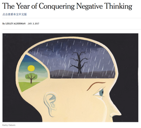 The Year of Conquering Negative Thinking