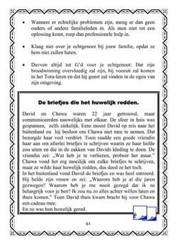 חנה בהולנדית -61.jpg