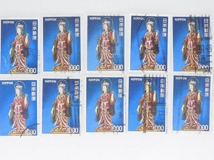<10pcs> High value used  OFF paper free ship