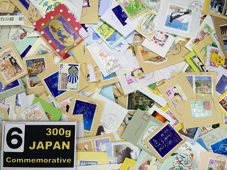 300g commemorative Japan Free ship  821-6
